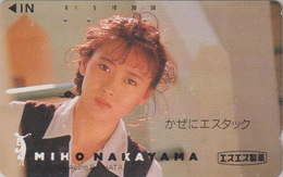 Télécarte Japon / 110-011 - Femme Cinema - MIHO NAKAYAMA - Music & Actress Girl Japan Phonecard - 3766 - Film
