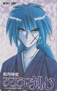 Télécarte Japon / 110-011 - MANGA - WEEKLY JUMP - RURONI KENSHIN - ANIME Japan Phonecard - BD Comics Scheda Tel - 10146 - Fumetti