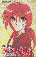 Télécarte Japon / 110-011 - MANGA - WEEKLY JUMP - RURONI KENSHIN - ANIME Japan Phonecard - BD Comics Scheda Tel - 10147 - Fumetti