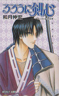 Télécarte Japon / 110-011 - MANGA - WEEKLY JUMP - RURONI KENSHIN - ANIME Japan Phonecard - BD Comics Scheda Tel - 10148 - Fumetti