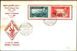 74787) ETHIOPIA FDC 1960 WORL REFUGE YEAR - Etiopia