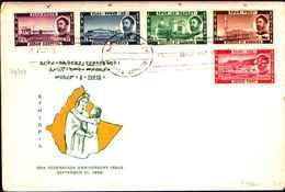 74788)  Etiopia Ethiopia - FDC-1962 Federazione Con Eritrea SERIE COMPLETA - Etiopia