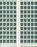 Feuille Complète De 100 Timbres Numérotée Et Datée De GUERET 0.02 Fr - Feuilles Complètes