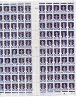 Feuille Complète De 100 Timbres Numérotée Et Datée De NIORT 0.01 Fr - Feuilles Complètes