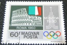 Hungary 1979 Pre-Olympic Year Roma 60f - Used - Hungary