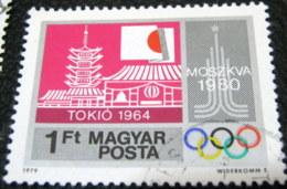 Hungary 1979 Pre-Olympic Year Tokio 1ft - Used - Hungary