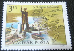 Hungary 1980 Seven Wonders Of The World Colossus Of Rhodes 3ft - Used - Hungary