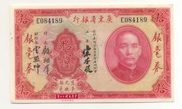 10 DOLLARS PROVINCE DU KWANGTUNG 1931 - China