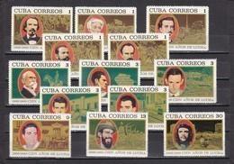Cuba Nº 1235 Al 1247 - Cuba