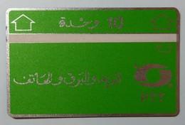 ALGERIA - L&G - 10 Units - 706B - PTT - Mint - Algeria