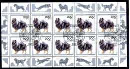 Z40401)Bund 1797/1801 KLB-Satz ESST, Hunde - BRD