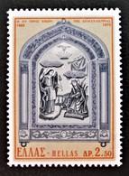 ICONE MIRACULEUSE DE NOTRE-DAME DE L'ANNONCIATION DE L'ILE DE TINOS 1973 - NEUF ** - YT 1134 - MI 1154 NOS - Ungebraucht