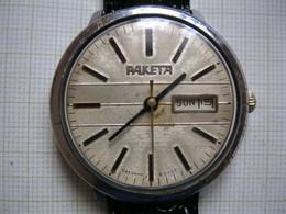 Rare Vintage USSR  RAKETA   Mens`s Watch In Working Condition  - DK 4 - Watches: Old