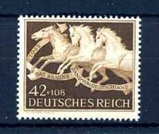 Z48790)DR 815 Y**, Pferde - Ungebraucht