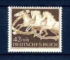 Z48792)DR 815 Y**, Pferde - Deutschland