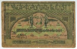 (Russie) Azrbaidjan. Azerbaijan. 10.000 Roubles 1921. - Russie