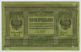 (Russie) Sibérie 3 Roubles 1919. - Russie