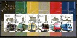 Hong Kong 2010 / Railways Trains MNH Trenes Züge / Cu10630  4 - Trenes
