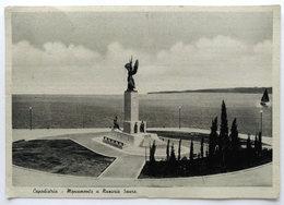 CAPODISTRIA (SLOVENIA) - Monumento A Nazario Sauro - Slovenia