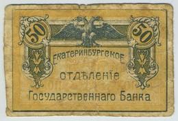 (Russie) 50 Kopeks 1918 Ekaterinburg. - Russie
