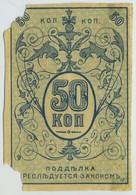 (Russie) 50 Kopeks Turkestan. En L'état! - Russie