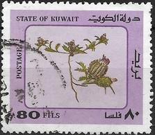 KUWAIT 1983 Desert Plants - 80f - Violet FU - Kuwait
