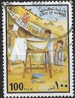 KUWAIT 1978 Water Resources - 100f - Filling Cistern FU - Kuwait