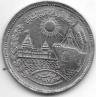 *egypte 10 Piastres1976   Km 452    Xf+ - Egypte