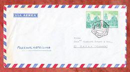 Luftpost, MeF Kathedrale Santa Maria Von Murcia, Barcelona Nach Mainz 1970 (68297) - 1931-Heute: 2. Rep. - ... Juan Carlos I