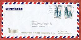 Luftpost, Diquisa, MeF Kathedrale Morelia, Madrid Nach Mainz 1970 (68298) - 1931-Heute: 2. Rep. - ... Juan Carlos I