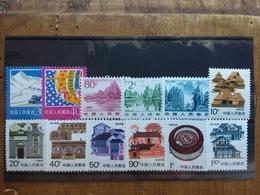 CINA - Posta Ordinaria 12 Valori Nuovi ** Incompleti + Spese Postali - 1949 - ... Repubblica Popolare