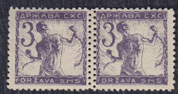 Yugoslavia State SHS Slovenia 1919 Chain Breakers (Verigari) Error - Double Perforation, MH (*) Michel 99 - Imperforates, Proofs & Errors