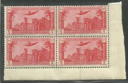 TRIPOLITANIA 1930 ISTITUTO AGRICOLO POSTA AEREA AIR MAIL LIRE 5 + 2L MNH - Tripolitania