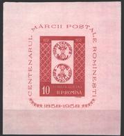 Rumänien Block 41 Blockausgabe 100 J. Rumän. Briefmarken 1958 Postfrisch ** MNH - Romania