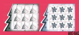 MOLDOVA 2018 Holidays Celebration Merry Christmas! & Happy New 2019 Year! 2 Sheetlets Mi Klb.1070-Klb.1071 Sc1006-1007 - Moldova