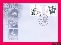 MOLDOVA 2018 Holidays Celebration Merry Christmas! & Happy New 2019 Year! Mi 1070-1071 Sc1006-1007 FDC - Moldova