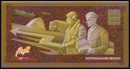 RUSSIA 2017 ENTIER POSTCARD 284/5 Mint Normandie-Niemen Normandia Neman WW2 GUERRE MILITARY MILITARIA Aviation FRANCE - WW2