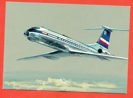 Poland. Tu-134. Post Card New. - 1946-....: Era Moderna