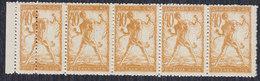 Yugoslavia State SHS Slovenia 1919 Chain Breakers (Verigari) Error - 1st Stamp Double Perforation, MNH (**) Michel 106 - Ongetande, Proeven & Plaatfouten