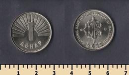 Macedonia 1 Denar 2000 - Macédoine
