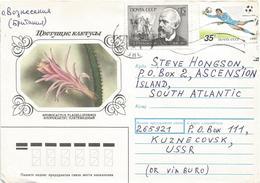 Ukraine 1991 Kuznecovsk World Cup Italy Cactus Aporocactus Flagelliformis Cover - Copa Mundial