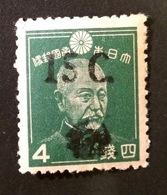 Myanmar Birmanie - 1937/46 Occupation Japonaise - Myanmar (Birmanie 1948-...)