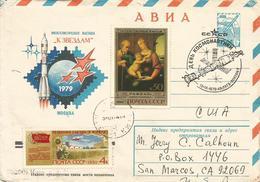 Ukraine 1979 Kiev Space Station Soyuz Special Handstamp Cover - Brieven & Documenten