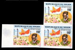 YT N°728** Non Dentelé Réseau De Télécommunication De Liptako-Gourma Imperf MNH - Niger (1960-...)