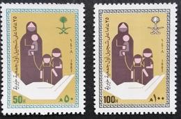 Saudi Arabia 1987 Social Welfare Society,25th. Anniv. - Saudi Arabia