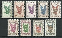 CAMBODGE 1953 . Poste Aérienne . Série N°s 1 à 9 . Neufs ** (MNH) . - Cambodge