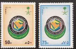 Saudi Arabia 1987 8th. Session Of The Supreme Council Of The Gulf Cooperation Council - Saudi Arabia