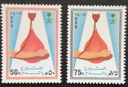 Saudi Arabia 1988  Blood Donation - Saudi Arabia
