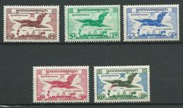 CAMBODGE 1957 . Poste Aérienne . Série N°s 10 à 14 . Neufs ** (MNH) Et Neufs * (MH) . - Cambodge