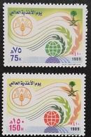 Saudi Arabia 1989 World Food Day - Saudi Arabia